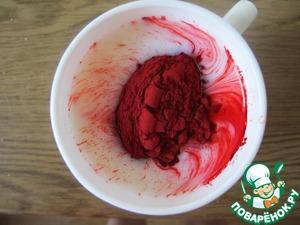Пищевой краситель растворить в пахте или кефире.