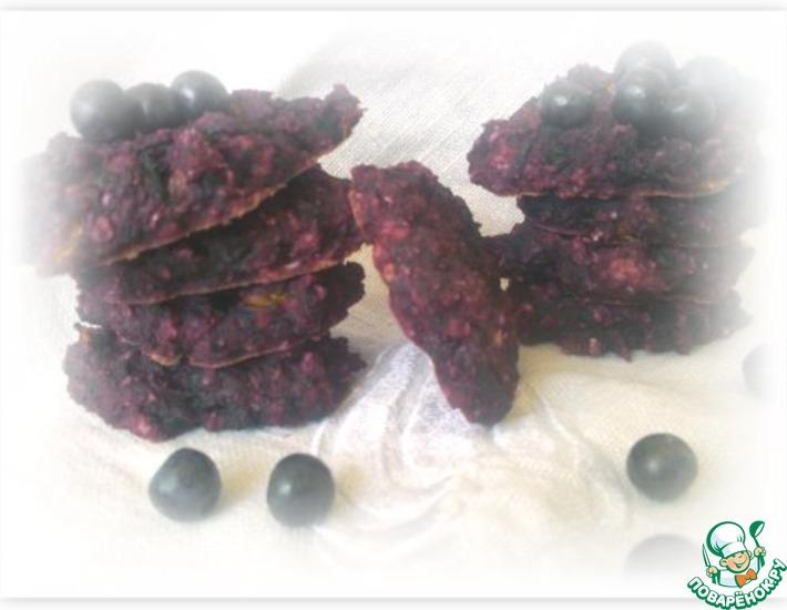 Рецепт: Чернично-овсяное печенье