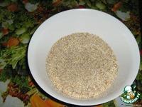 Перловая каша или Еда мужская, 3 кило ингредиенты