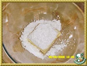 Для приготовления теста. Смешать сливочное масло, сахарную пудру, соль