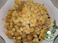 Салат Замечательный ингредиенты