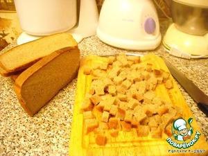 Хлеб ржано-пшеничный (тот, что немного кислит, не подходит!) нарезается мелкими кубиками.