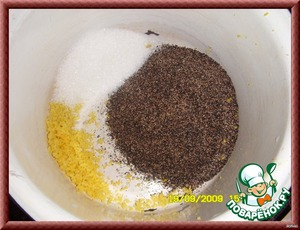 Add to the pot poppy seeds,grated lemon rind,sugar.sand