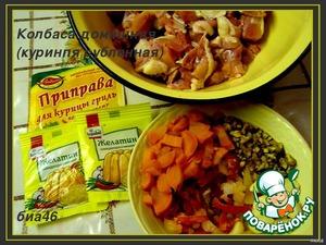 Колбаса куриная рубленая – кулинарный рецепт