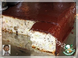And put in the refrigerator.  We get 10 to 15 pieces (depends on how the cut) is absolutely fantastic cake, served with sauce