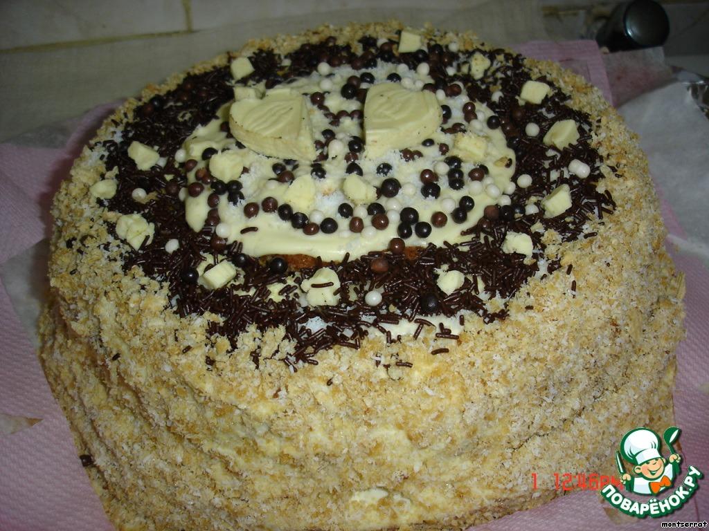Торт 10 лет вместе