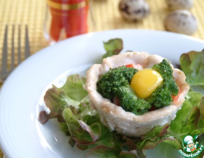 Рецепт: Куриные корзинки с моцареллой, креветками и брокколи
