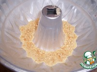 Грушевый крем-суфле ингредиенты
