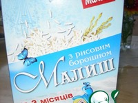 Конфеты Трюфели ингредиенты