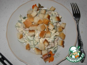Stir, throw on top of crackers (if too lazy to do crunches, I suggest 3 crust with horseradish). And voila, the salad is ready!  All a pleasant appetite.
