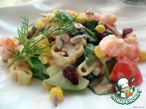 Положить все в салатник, смешать с соусом. Можно добавить несколько изюминок типа «Изабелла» (очень рекомендую).