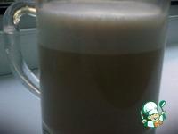 Холодный Кофе со специями ингредиенты