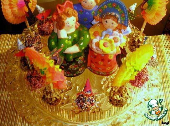 Праздничный десерт