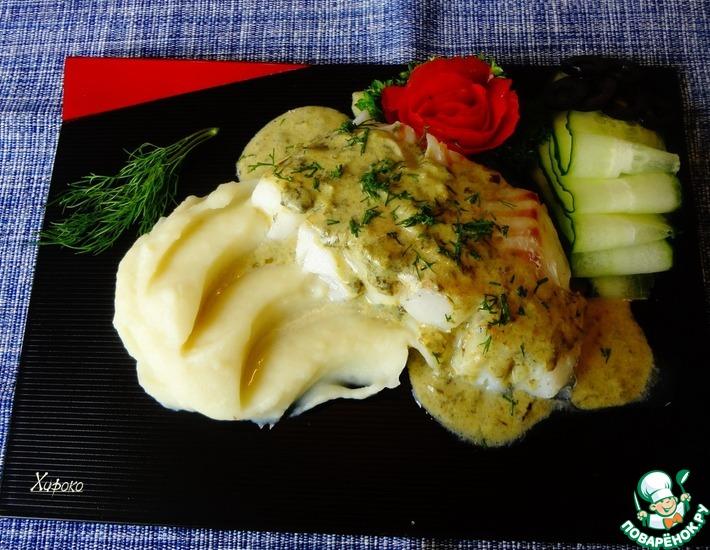 Рецепт: Рыба под зелёным соусом