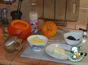 Укладываем тыкву в посудину и собираем все продукты. Перечислять смысла нет - всё и так видно.