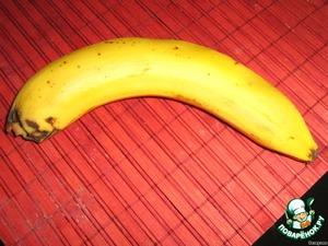 Бананчик.   Нарезать и заморозить.