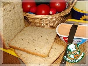 Через 3 часа вынула хлеб из формы, поставила на решетку для остывания, пооблизывалась, прикрыла хлеб полотенцем и отправилась спать.      А утром мы позавтракали ароматным хлебушком...