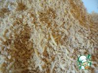 Чипсы из кабачков в сырной корочке ингредиенты