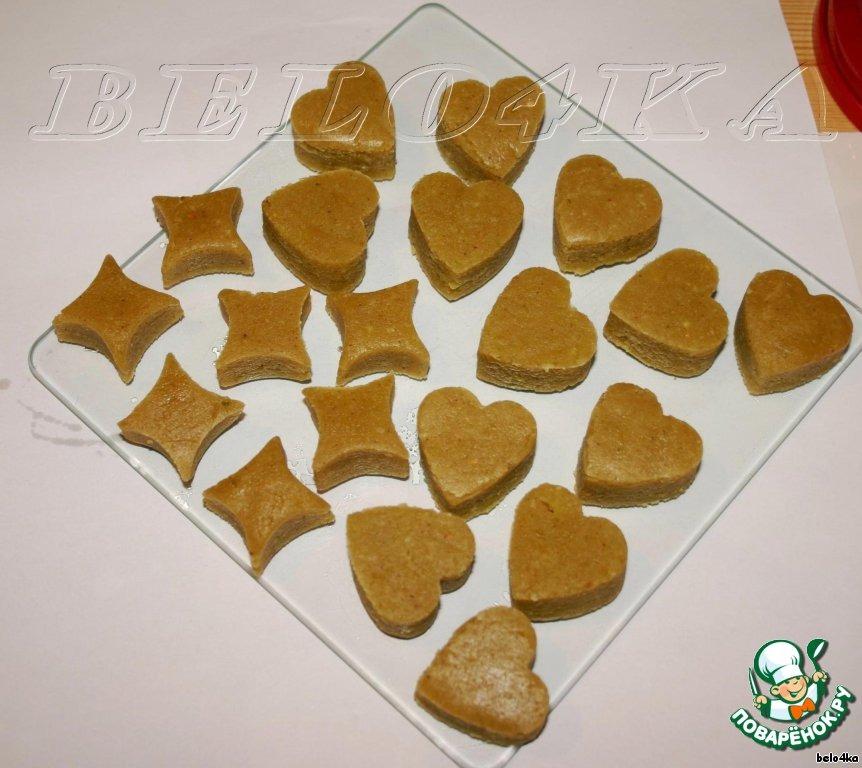Конфеты Сердца трех