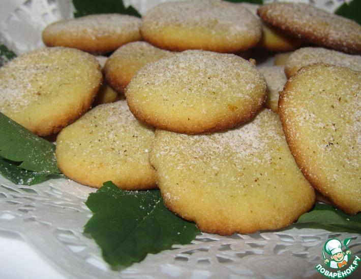 Рецепт: Имбирное печенье с лимоном