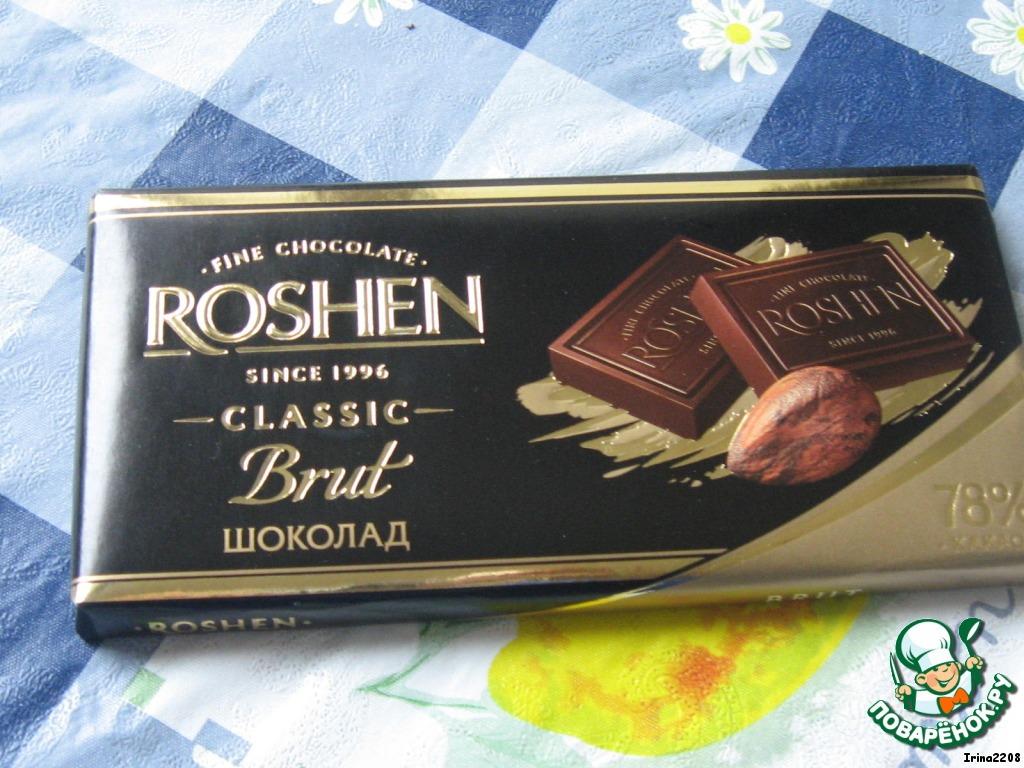 Шоколадный бисквит с грушей