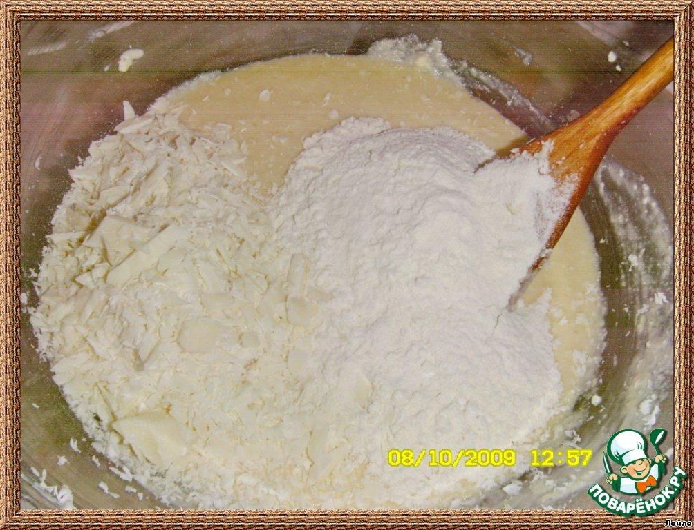 Творожный бисквит с белым шоколадом