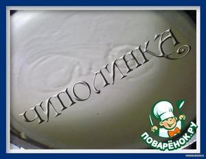 Приготовить соус. [url=http://www.pova renok.ru/recipes/sho w/8035/]Рецепт вот здесь[/url]