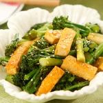 Брокколи с тофу по-китайски