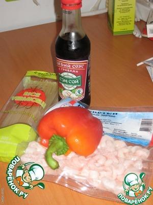 Теплый салат из рисовой лапши и креветок – кулинарный рецепт