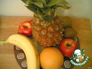 Wash the fruit, wash the pineapple.
