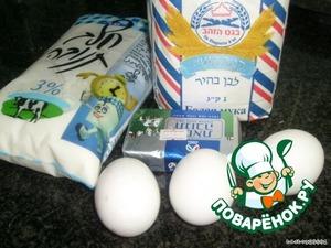 Для рассыпчатого теста:   80 гр охлажденного сливочного масла   200 гр муки   1 яйцо   5 ст.ложек молока   щепотка соли