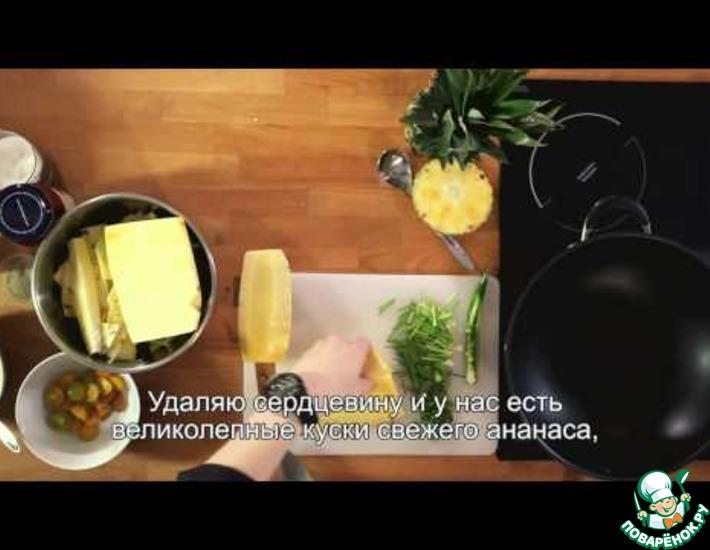 Рецепт: Хрустящая рыба в кисло-сладком соусе Blue Dragon