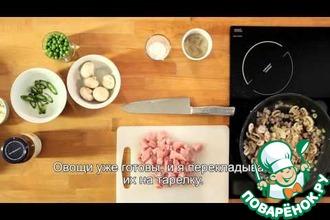 Рецепт: Свинина с шампиньонами в соусе китайский карри Blue Dragon