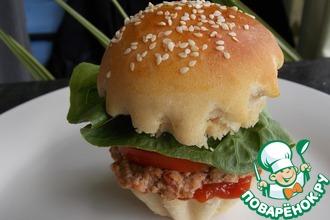 Рецепт: Аристократический гамбургер