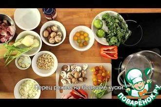 Рецепт: Китайский говяжий гуляш в томатном соусе со сладким чили Blue Dragon