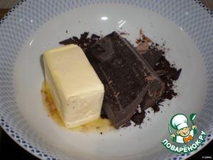 """Пирожное """"Шоколадный вулкан"""" – кулинарный рецепт"""