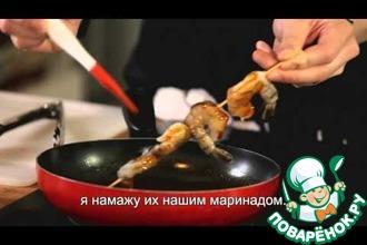 Рецепт: Пикантные креветки в Соусе Терияки Blue Dragon