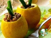 Лимоны с салатом из тунца ингредиенты