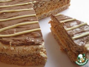 Cake Rahat