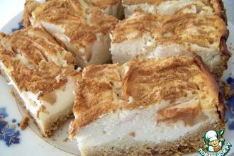 Рецепт: Пирог «Осенняя мелодия»