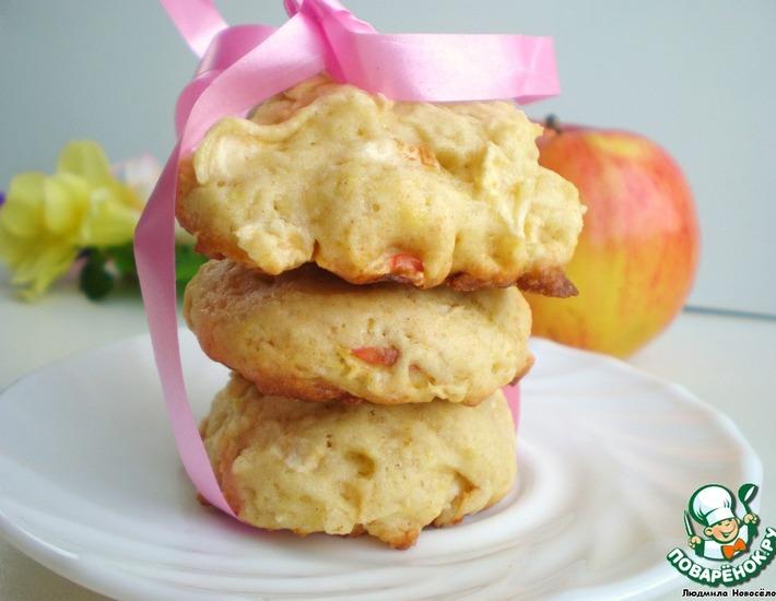 Рецепт: Печенье Яблочко