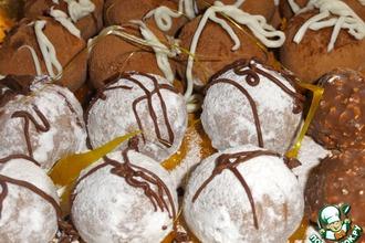 Рецепт: Печенье Поцелуи чертиков