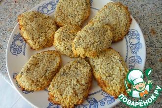 Рецепт: Печенье из кус-куса