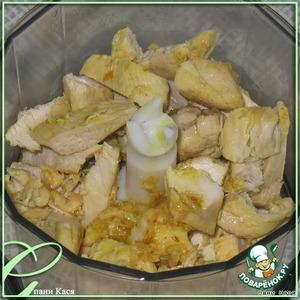 Курицу смолоть в блендере