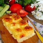 Пирог Три сыра