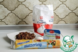 Творожные слойки из отрубей – кулинарный рецепт