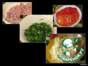 Ветчину нарезаем кубиками, мелко рубим зелень, сыр трем на крупной терке, помидоры нарезаем кружочками.