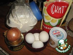 Подготовить ингредиенты