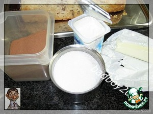 Cooking chocolate Fudge: