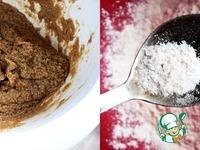 Печенье с шоколадной и карамельной крошкой ингредиенты